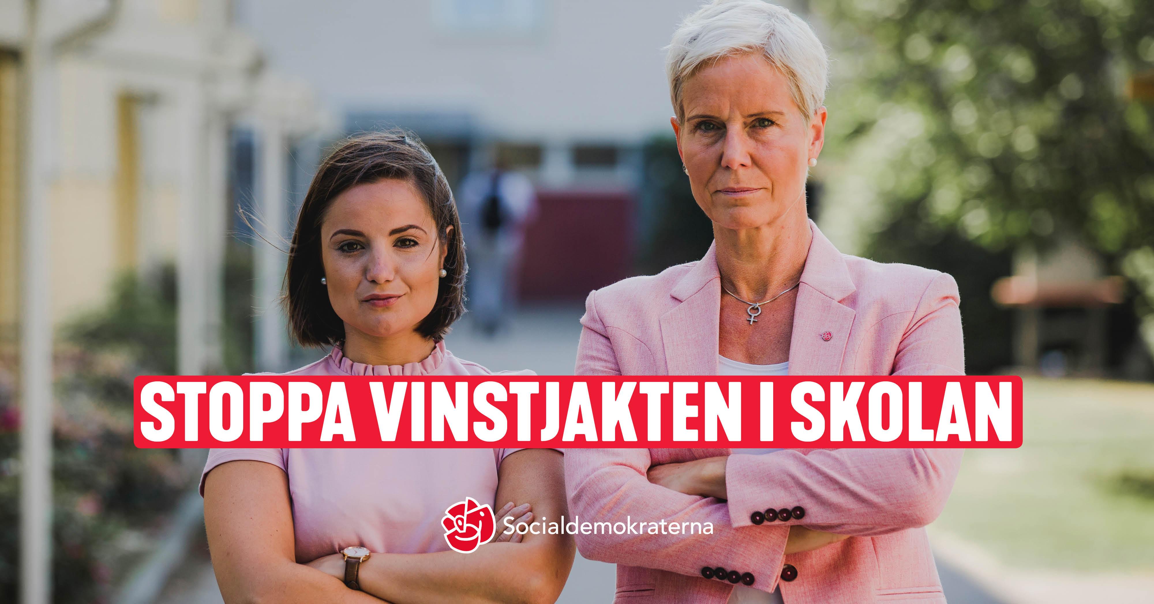 socialdemokraterna skola betyg